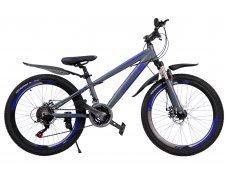 """Велосипед скоростной 24 """"Charge"""" серый"""