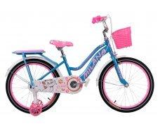"""Велосипед Milana 20"""" цвет: бирюзовый"""