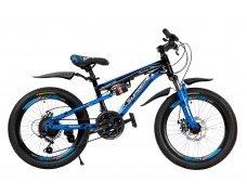 """Велосипед скоростной """"Gladiator"""" 20"""" синий, 2 амортизатора, 21 скор.(Shimano), сталь рама, тормаза мех.дисковые"""