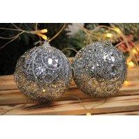 """Новогодние шары на елку """"Серебристый павлин"""" 10см 2шт"""